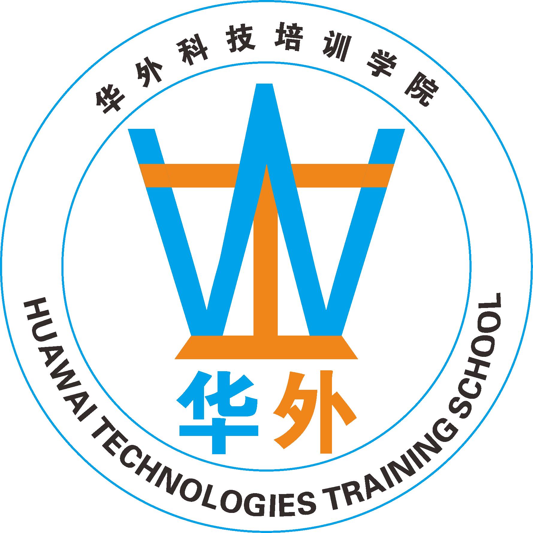 华外科技培训学院