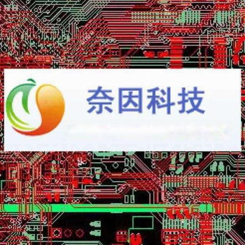 武汉奈因科技有限公司