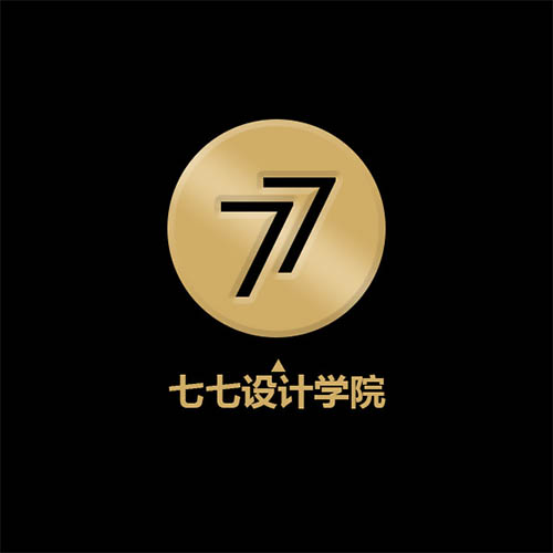 七七设计学院