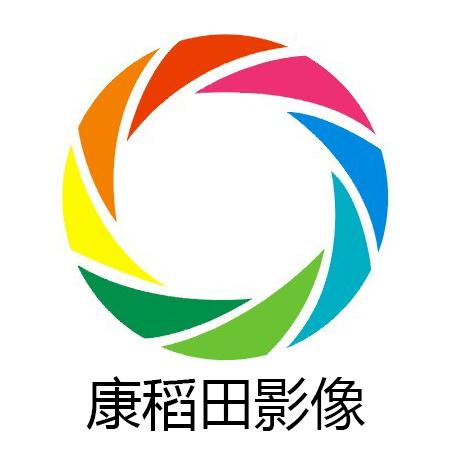 康稻田影像