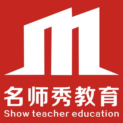 广西名师秀教育科技有限公司