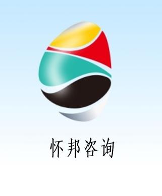 怀邦企业管理咨询(上海)有限公司
