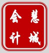 北京诚睿慧人教育科技有限公司