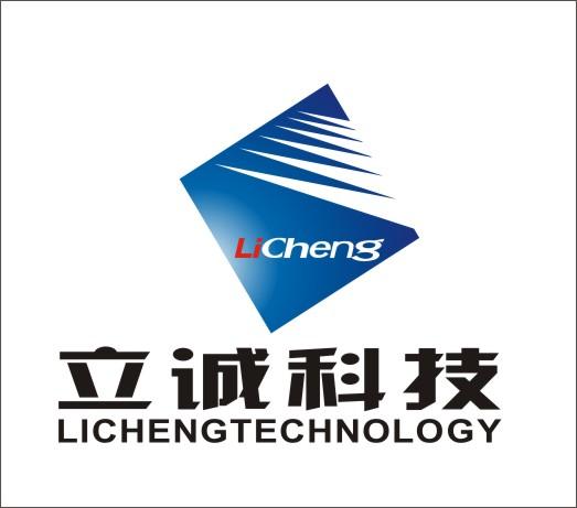深圳市沁立诚科技有限公司