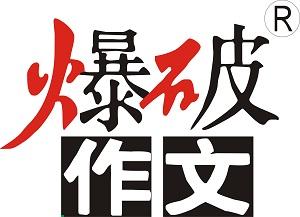 北京天下同学教育科技有限公司