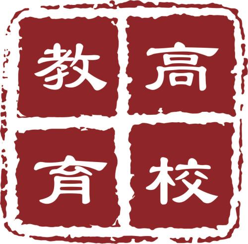 江西高校教育文化发展有限公司