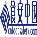 北京中商富安科技有限公司