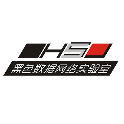 四川黑数科技有限公司