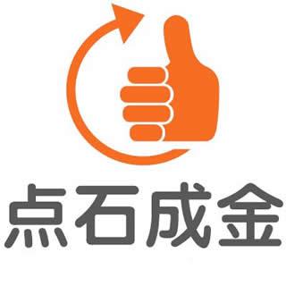 深圳市点石成金科技有限公司