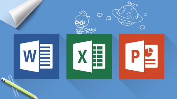 【全套】 全套Office办公软件WORD/PPT/EXCEL视频教程