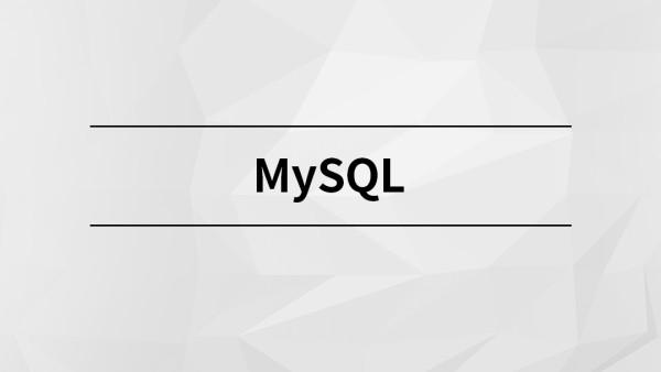 MySQL实战调优【马士兵教育】