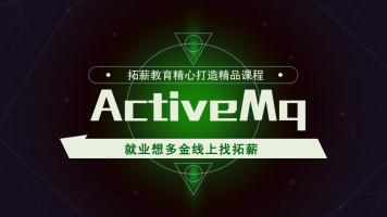 消息中间件ActiveMQ从入门到实战应用