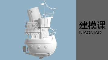 从平平淡淡到花里胡哨的建模课——NiaoNiao的C4D课堂