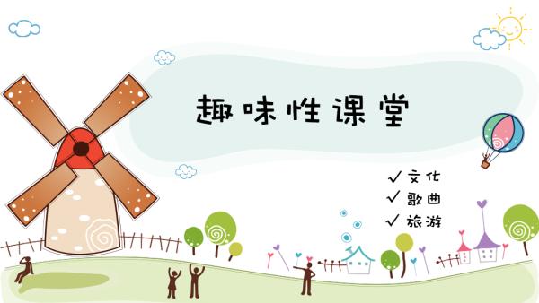 「直播」日语零基础 基础交流 文化 旅游 日语歌曲 语法
