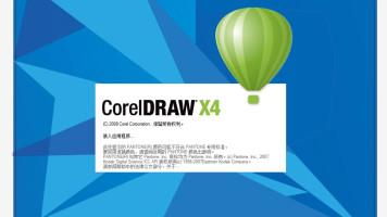 七天学会CDR-coreldraw实用精品课程(广告设计方向)