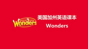 (录播课) 美国加州英语课本《Wonders》 GK Start Smart 基础篇