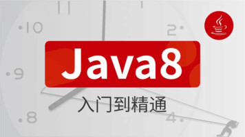 Java8入门到精通,Java高级,java架构师进阶【咕泡学院】