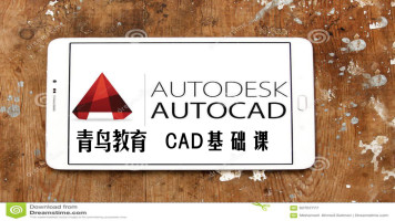 autocad基础到精通课程