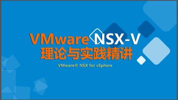 VMware SDN NSX 6.4.6