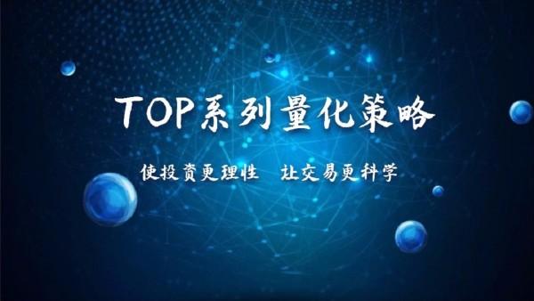 昳汐TOP7策略股票指标