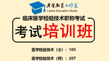 2020年课程,12月下旬到期。