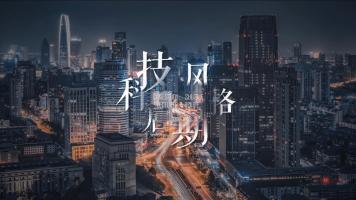 只用ACR,调出科技风格的城市夜景!