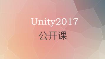 Unity工程结构全面分析