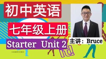 【精】人教版七年级初一英语(上册)Starter Unit 2