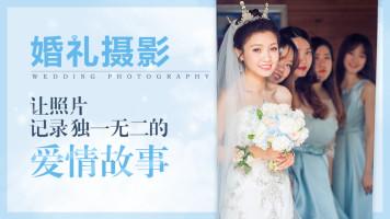 婚礼摄影:让照片记录独一无二的爱情故事