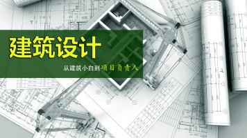 住宅户型设计思路及方法