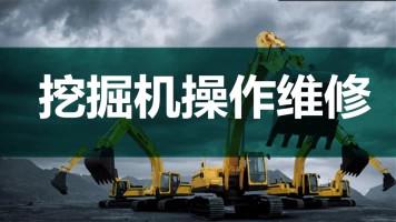 工程机械:挖掘机操作维修系列教程(小松、卡特、斗山、现代…)