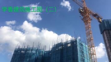 跟我学习建筑施工图(二)