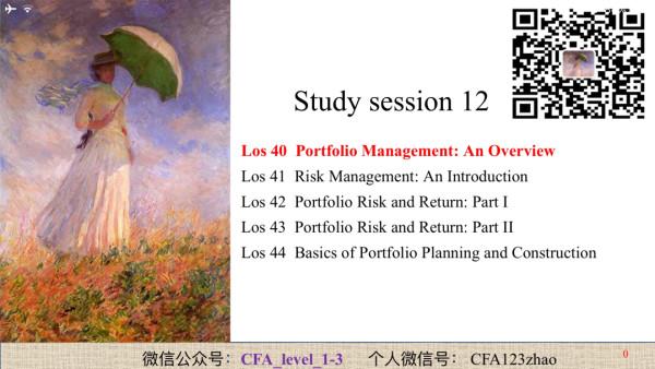 CFA Level 1 Portfolio Management