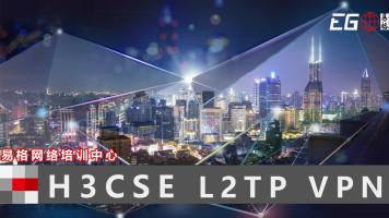 H3CSE L2TP VPN