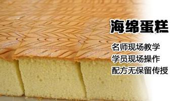 海绵蛋糕制作教程