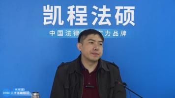 2022凯程法硕民法基础精讲韩祥波(83课时)