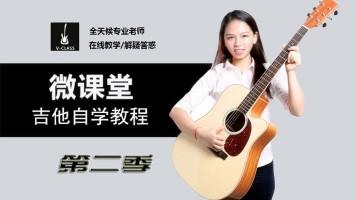 女声民谣吉他弹唱《辛德瑞拉》闷音扫弦技巧演奏