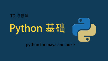 Python basic for maya and nuke