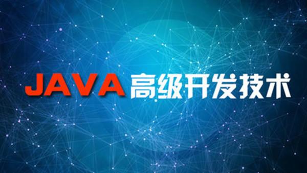 JavaWeb实战练习(jsp/servlet)第4部