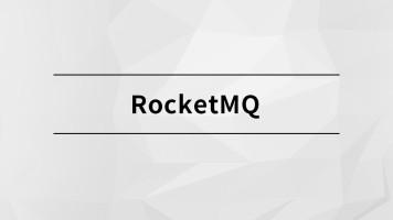 RocketMQ【马士兵教育】