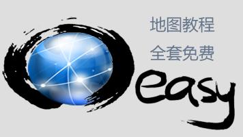 电子地图教程[oeasy]