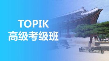 天言韩语9-10-辛老师2021.2