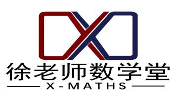 高中数学必修一之《集合与函数》篇【一波数学·高中数学·精讲】
