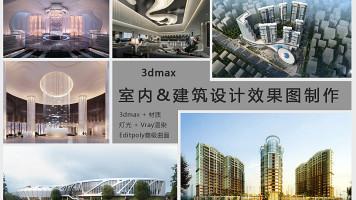 3dmax建筑与室内设计效果图制作-基础界面篇