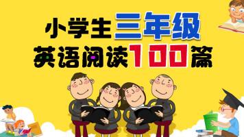 【精品课】小学生三年级趣味英语阅读100篇【金伟博】