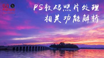 10.PS CS5/CC 2017照片处理功能解析