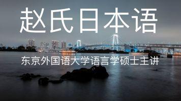 日语形容词的音变形(音便形)