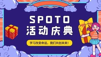 网络工程师思科/华为/红帽认证,SPOTO思博活动庆典