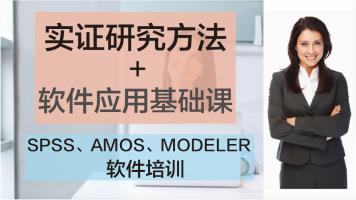 基于AMOS和Mplus的潜变量中介调节效应