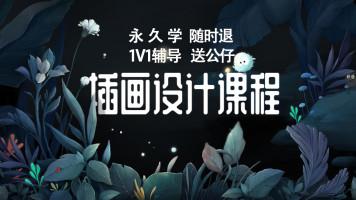 预定 -- ps板绘商业插画/插画【VIP系统课程】